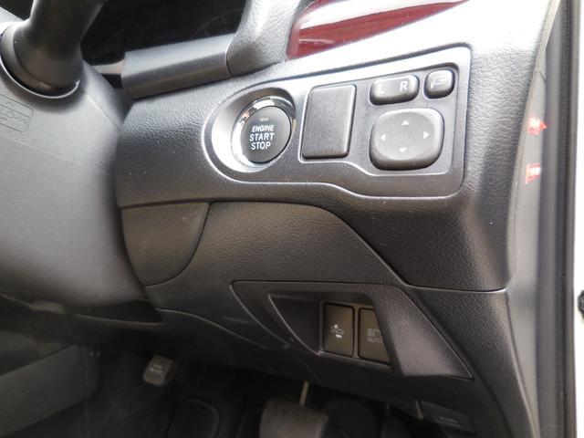 1.5F EXパッケージ 1オーナー 禁煙車 寒冷地仕様 衝突軽減 車線逸脱 アイドリングストップ LED フォグ ハーフレザー パワーシート クリアランスソナー オートハイビーム 凍結防止リアワイパー ETC(12枚目)