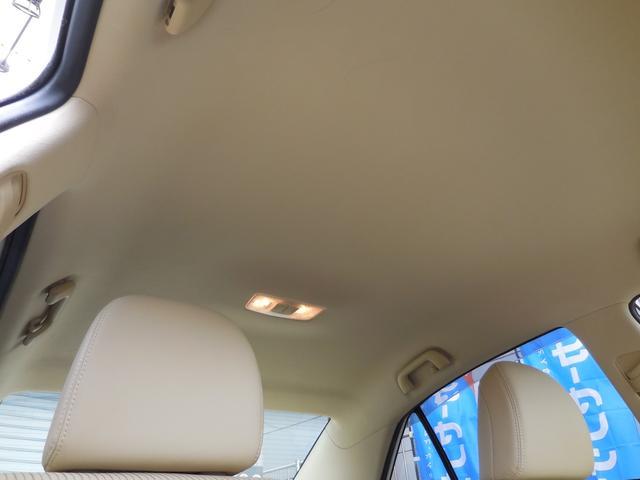 1.5F EXパッケージ 1オーナー 禁煙車 寒冷地仕様 衝突軽減 車線逸脱 アイドリングストップ LED フォグ ハーフレザー パワーシート クリアランスソナー オートハイビーム 凍結防止リアワイパー ETC(33枚目)