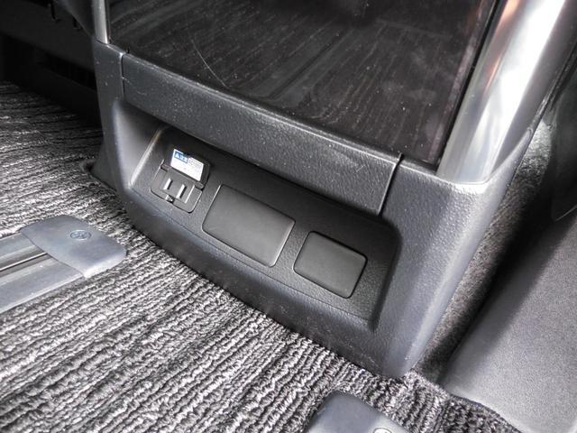 2.5Z Gエディション 1オーナー 禁煙車 衝突軽減 サンルーフ モデリスタエアロ 3眼LEDヘッド シーケンシャル 黒合皮革シート シートAC BIGX11inナビTV 12.8in後席モニター デジタルインナーミラー(15枚目)