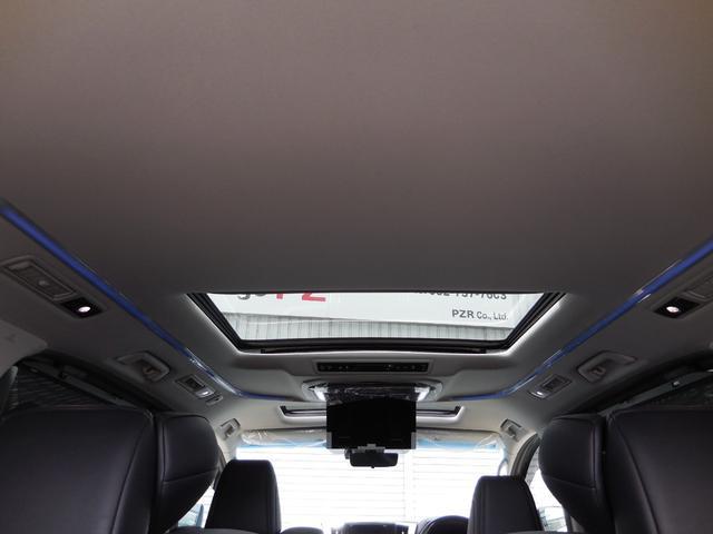 2.5Z Gエディション 1オーナー 禁煙車 衝突軽減 サンルーフ モデリスタエアロ 3眼LEDヘッド シーケンシャル 黒合皮革シート シートAC BIGX11inナビTV 12.8in後席モニター デジタルインナーミラー(38枚目)