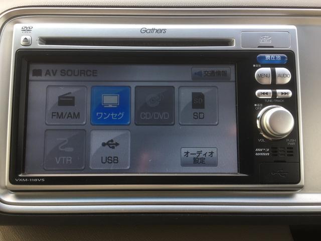 G特別仕様車 HIDスマートスペシャル ナビ TV ETC(4枚目)