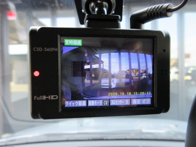 UL Xパッケージ ナビ AC オーディオ付 ETC 5名乗り(25枚目)