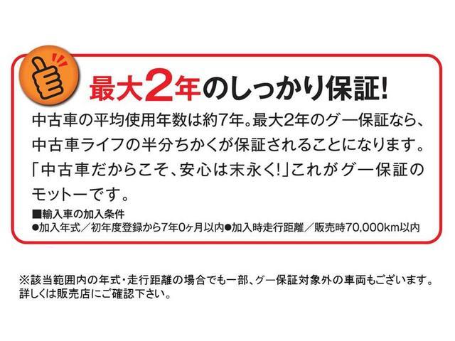 UL Xパッケージ ナビ AC オーディオ付 ETC 5名乗り(47枚目)