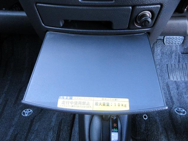 UL XパッケージカラーED 4WD ETC AC AT(25枚目)