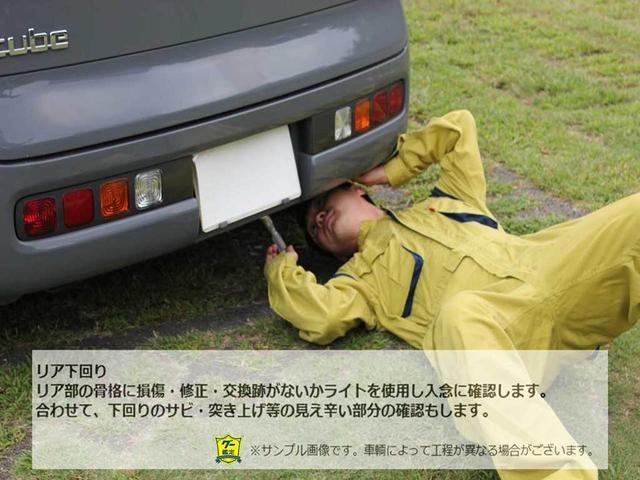 UL XパッケージカラーED 4WD ETC AC AT(39枚目)