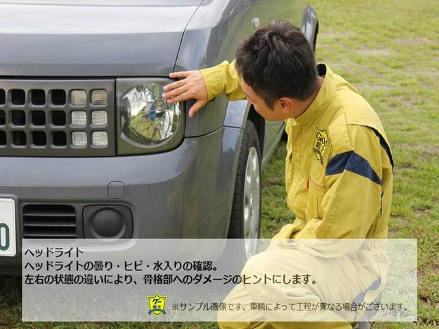 UL XパッケージカラーED 4WD ETC AC AT(41枚目)