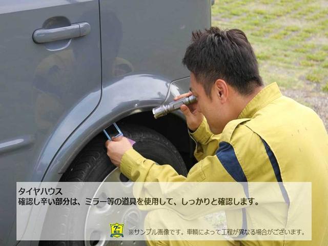 UL XパッケージカラーED 4WD ETC AC AT(44枚目)