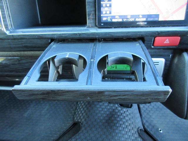 GL スマートキー AC100V アルパインフルセグナビ Bカメラ ETC(22枚目)