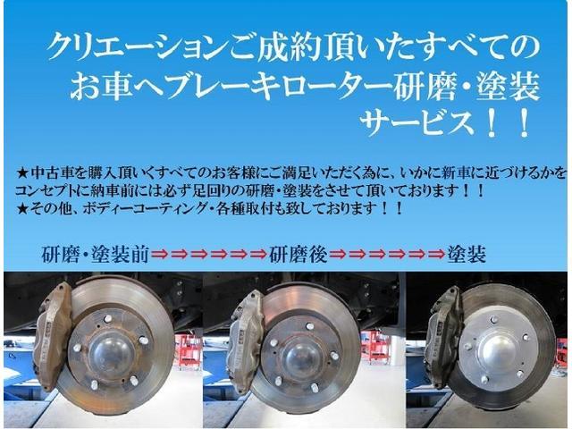 GL スマートキー AC100V アルパインフルセグナビ Bカメラ ETC(40枚目)