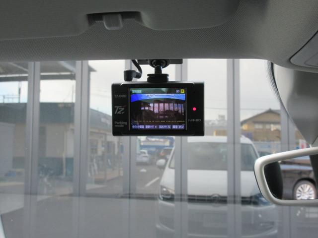 TSI ハイライン ワンオーナー スマートキー ACC 純正ナビ 地デジ バックカメラ ETC HID パワーシート ハーフレザー調シート 両側電動スライド 7人乗り(31枚目)