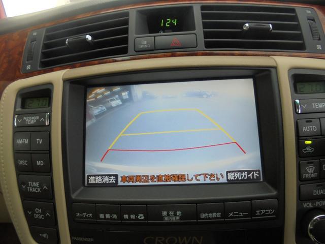 トヨタ クラウン ロイヤルサルーン 純正マルチ バックカメラ ETC