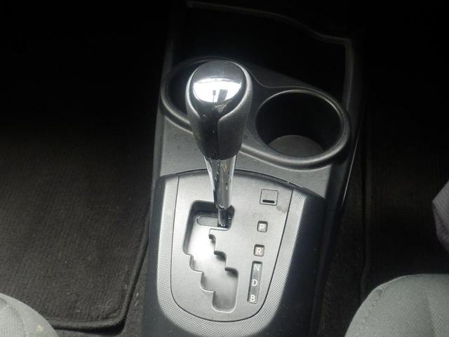 Sスタイルブラック 特別仕様車 トヨタセーフティセンス 純正ナビフルセグTV バックカメラ LEDヘッドライト フォグランプ オートライト スマートキー ETC(14枚目)