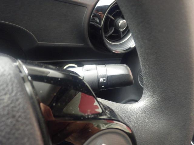 Sスタイルブラック 特別仕様車 トヨタセーフティセンス 純正ナビフルセグTV バックカメラ LEDヘッドライト フォグランプ オートライト スマートキー ETC(26枚目)
