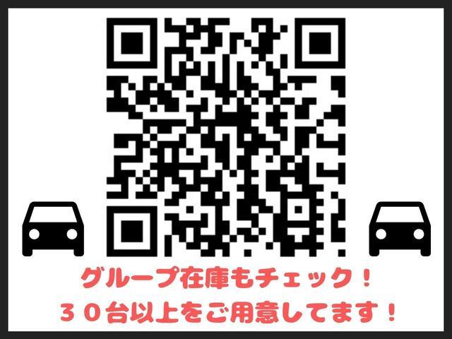 S 純正ナビフルセグTV バックカメラ ETC キーレスキー(4枚目)