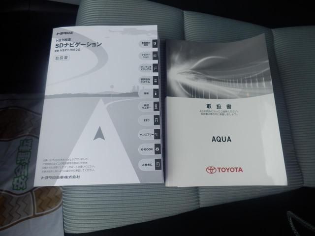 S 純正ナビフルセグTV バックカメラ ETC キーレスキー(23枚目)