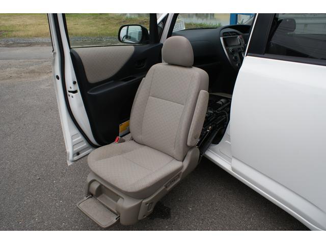 福祉車両 助手席リフトアップシート ナビ(2枚目)
