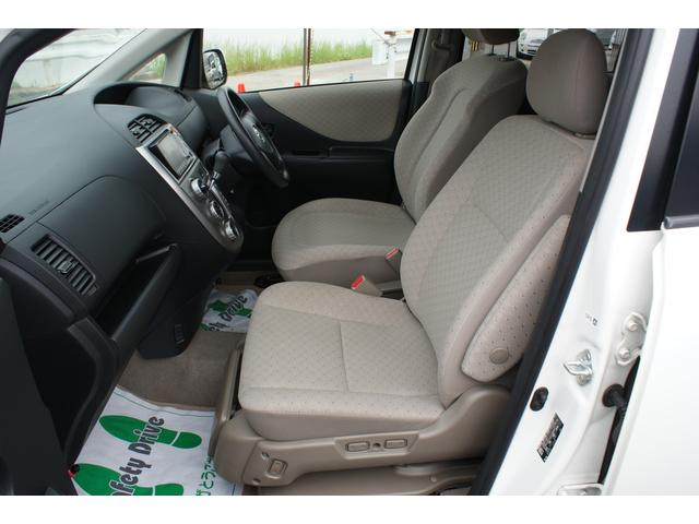 福祉車両 助手席リフトアップシート ナビ(4枚目)