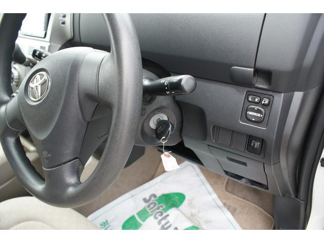 福祉車両 助手席リフトアップシート ナビ(11枚目)