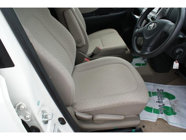 福祉車両 助手席リフトアップシート ナビ(14枚目)