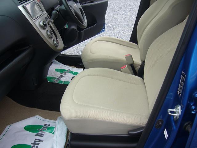 X ウエルキャブ車 車椅子仕様スロープタイプ  ナビ付ETC(4枚目)