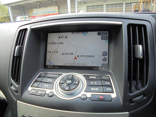 250GT 純正ナビ バックカメラ ETC(17枚目)