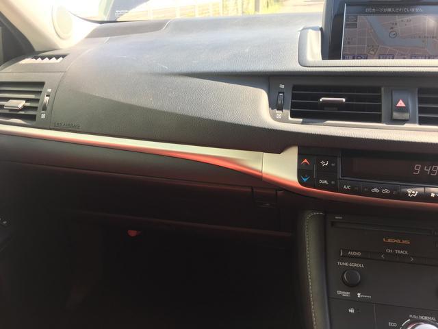 「レクサス」「CT」「コンパクトカー」「愛知県」の中古車7