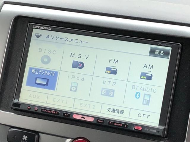 M HDDナビ 地デジTV パワースライド(13枚目)