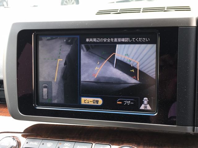 250ハイウェイスター ブラックレザーED HDDナビ TV(19枚目)