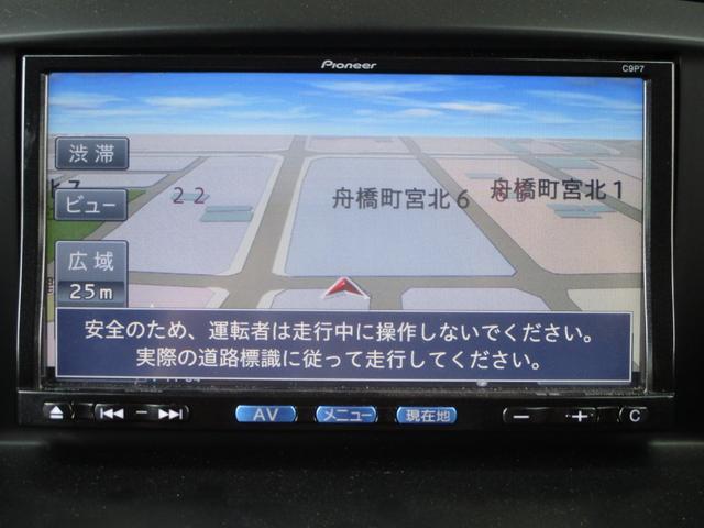 公共交通機関でお越し場合は、当店最寄り駅の名鉄・新羽島駅/新幹線・岐阜羽島駅まで送迎いたします。ご来店前にお気軽にお申し付けください♪