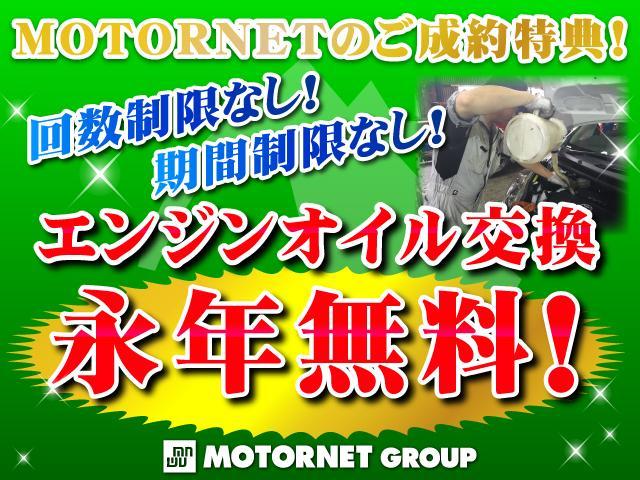 お車のご質問、現車確認・試乗予約・ご来店予約も承ります!!ご連絡は052-401-5561又は、meisei@motornet.jpまでお気軽にご相談下さい☆お名前、車種を忘れずにご記載下さいませ☆