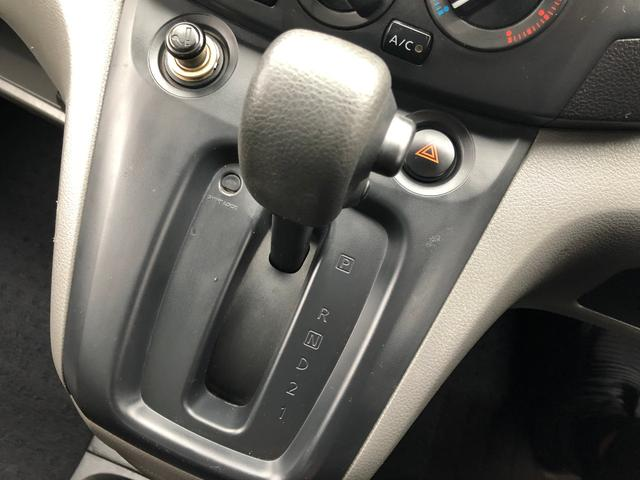 「日産」「NV200バネットバン」「その他」「愛知県」の中古車16