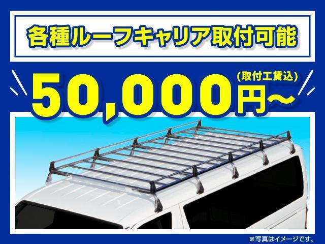 「日産」「NV350キャラバン」「その他」「愛知県」の中古車2