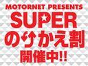 トヨタ カローラフィールダー 1.5X Gエディション 純正ナビ バックカメラ スマートキ