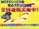 ダイハツ アトレーワゴン 660ターボ フレンドS スローパー補助席付