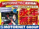 DXコンフォート 新品タイヤ4本交換済み 社外SDナビ 地デジTV キーレス サイドバイザー(19枚目)