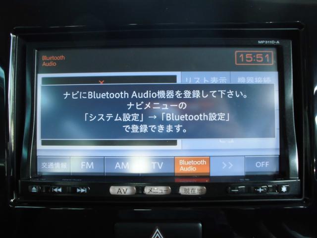 S・Bluetooth対応フルセグSDナビ・Bカメラ・ETC(20枚目)