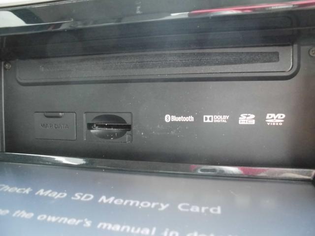 アラウンドM・左自動Sドア・Bluetooth対応SDナビ(20枚目)