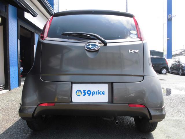 「スバル」「R2」「軽自動車」「愛知県」の中古車10