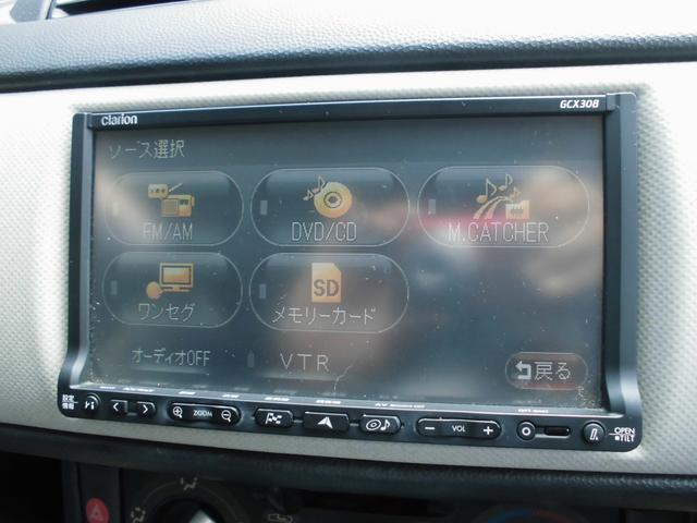 「スバル」「R2」「軽自動車」「愛知県」の中古車20