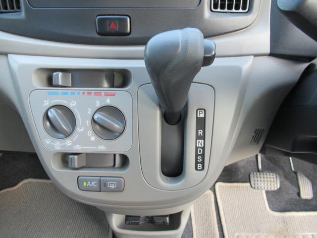 L 純正オーディオ AUX 車検整備付 ETC(24枚目)