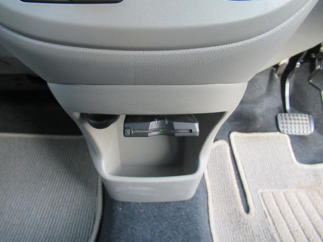 L 純正オーディオ AUX 車検整備付 ETC(25枚目)