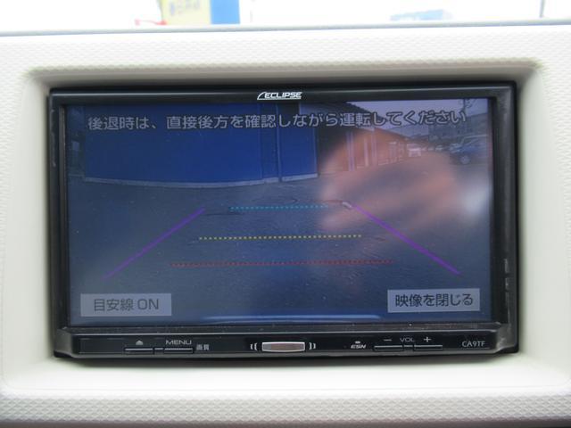 GS イクリプスメモリーナビ/バックカメラ/衝突軽減ブレーキ/ワンセグTV(21枚目)