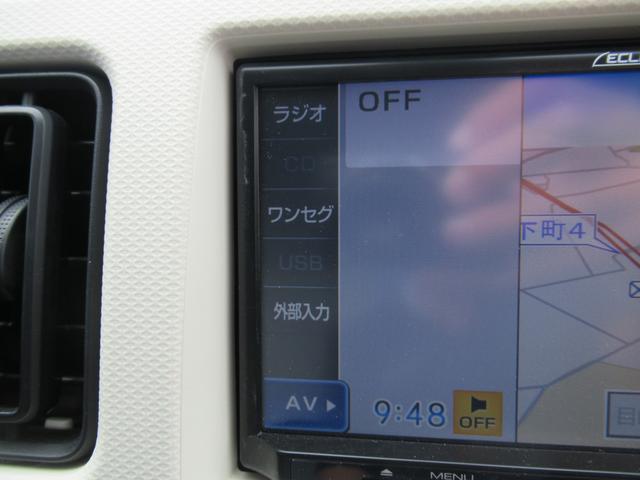 GS イクリプスメモリーナビ/バックカメラ/衝突軽減ブレーキ/ワンセグTV(22枚目)