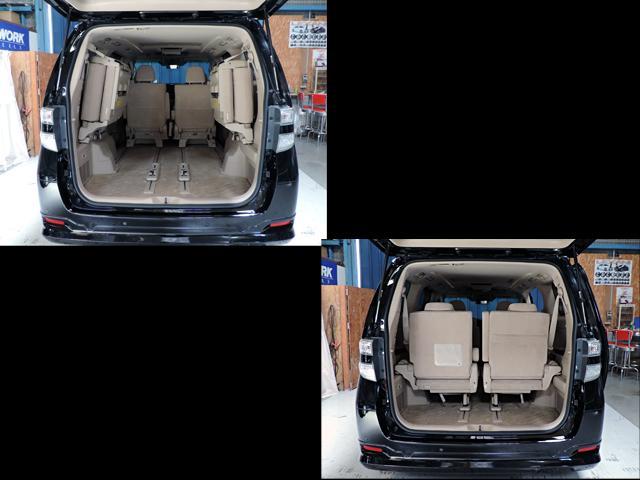 トヨタ ヴェルファイア 2.4V サンルーフ 両側電動ドア アルパイン9地デジナビ