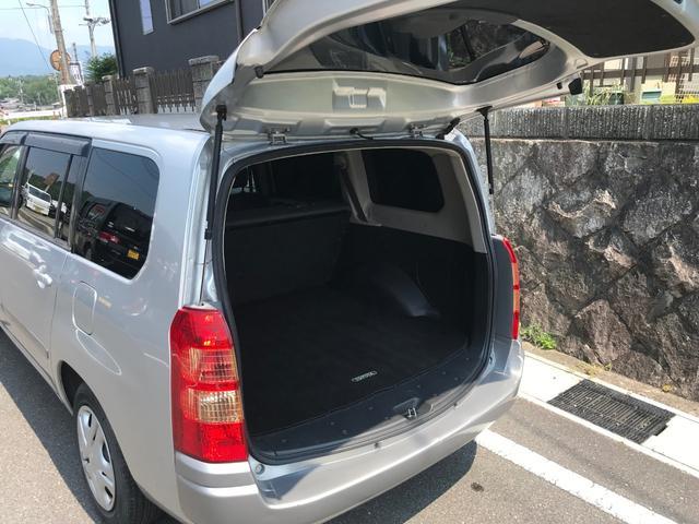 「トヨタ」「サクシードワゴン」「ステーションワゴン」「三重県」の中古車7