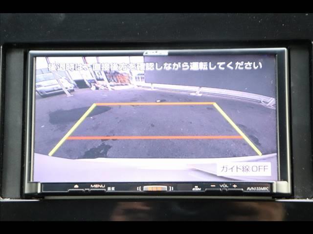 ハイウェイスター イクリプスナビ バックカメラ 両側パワースライドドア フルセグ アイドリングストップ LEDヘッドライト ステアリングスイッチ 純正ホイール オートエアコン ETC クルーズコントロール(4枚目)