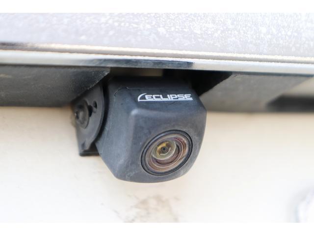 ハイウェイスター イクリプスナビ バックカメラ 両側パワースライドドア フルセグ アイドリングストップ LEDヘッドライト ステアリングスイッチ 純正ホイール オートエアコン ETC クルーズコントロール(23枚目)