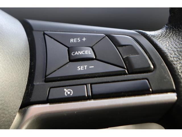 ハイウェイスター イクリプスナビ バックカメラ 両側パワースライドドア フルセグ アイドリングストップ LEDヘッドライト ステアリングスイッチ 純正ホイール オートエアコン ETC クルーズコントロール(35枚目)