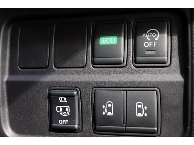 ハイウェイスター イクリプスナビ バックカメラ 両側パワースライドドア フルセグ アイドリングストップ LEDヘッドライト ステアリングスイッチ 純正ホイール オートエアコン ETC クルーズコントロール(36枚目)