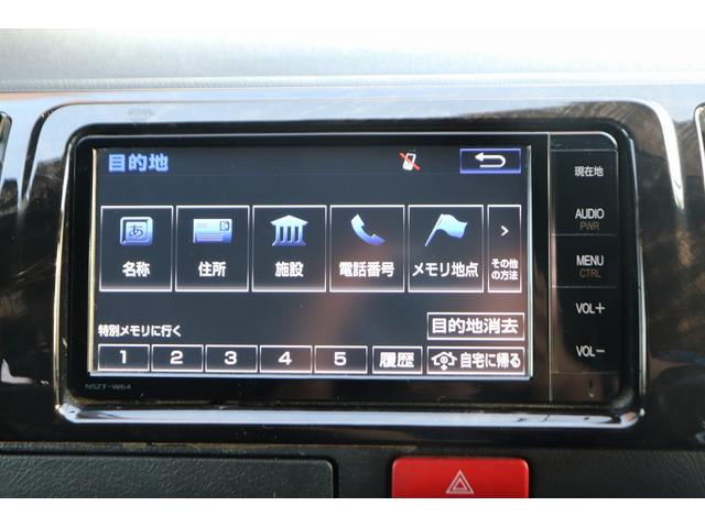 スーパーGL ダークプライム LEDヘッドライト 助手席エアバック Bカメラ Bluetooth接続 フォグライト デイトナホイール ホワイトレター フルセグ 純正ナビ ステアリングスイッチ(23枚目)